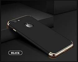Чехол с золотыми вставками дляiPhone 7 Plus (2 Цвета)