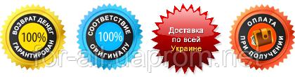 Купить женский кошелек с доставкой по Украине, оплата при получении