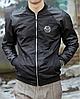Бомбер Philipp Plein куртка весна, фото 2