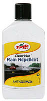 Антидождь Turtle Wax Clear Vue Rain Repellent T3998/FG6538
