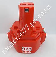 Аккумулятор для шуруповерта Makita 12 V  2Ah