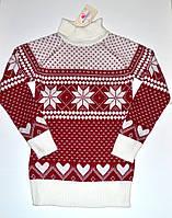 Платье вязанное для девочки 1201 122(р), фото 1
