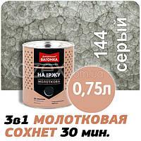 Днепровская Вагонка Молотковая № 144 Серая Краска -Эмаль 0,75лт, фото 1