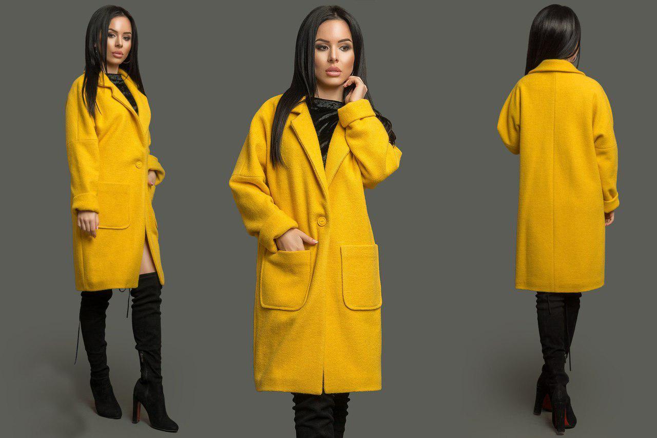 2d0c95e9334 Пальто Женское Желтое Из Шерсти-букле. — в Категории