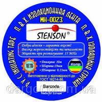 Изолента П.В.Х Stenson 20м