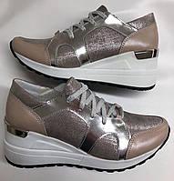 Женские кроссовки из натуральной кожи (Пудра)