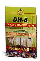Заживляющие пластыри DH-8 Detox & Healing