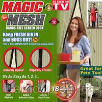 Москитная сетка Magic mesh мэджик мэш оптом