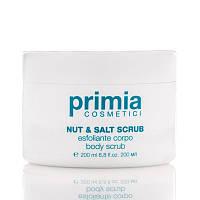 "Nut & Salt Scrub - Скраб для тела ""Орехи и соль"", 200 г"