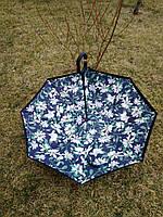 Зонт наоборот оригинал ветрозащитный антизонт ромашки upbrella зонт трость зонт обратного сложения