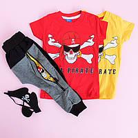 Детский Костюм: футболка, штаны, маска пирата размер 1-2,2-3,3-4,4-5,5-6 лет
