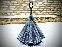 Зонт-наоборот, up-brella, механический, полоска