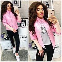 Куртка женская,  модель 205, розовый, фото 1
