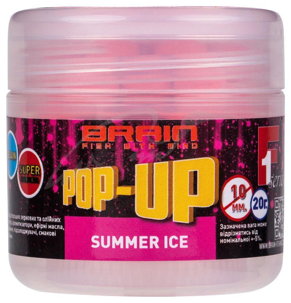 Бойли Brain Pop-Up F1 Summer Ice (свіжа малина) 10 mm 20 g