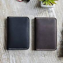 Міні гаманець Hand Made 601