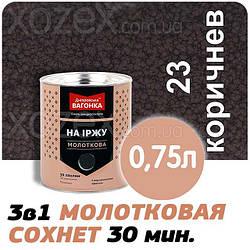 Дніпровська Вагонка Молоткова № 23 Коричнева -Емаль 0,75 лт