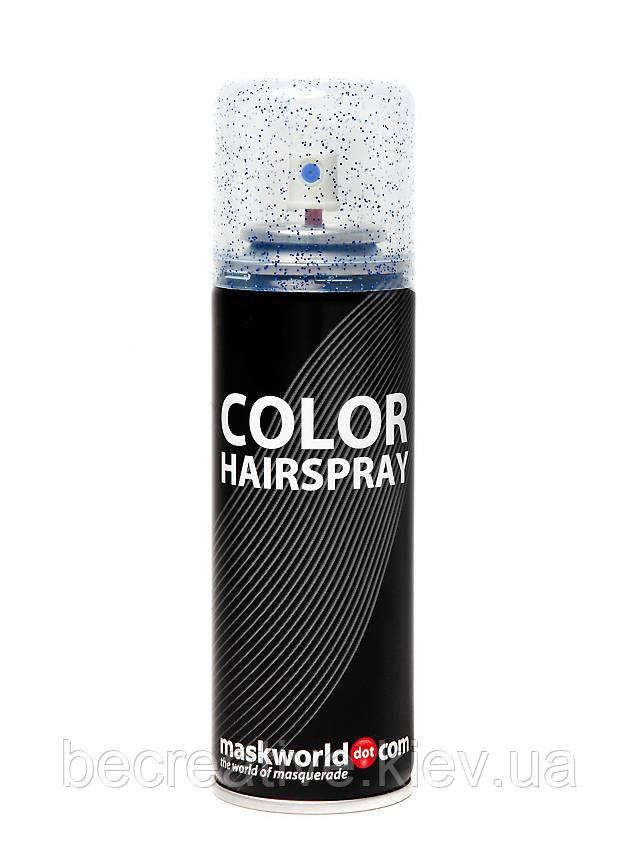 Глиттер-спрей с синими блесточками для волос, 125 мл