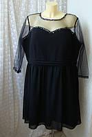 Платье вечернее черное батал Little Mistress р.60 7731, фото 1