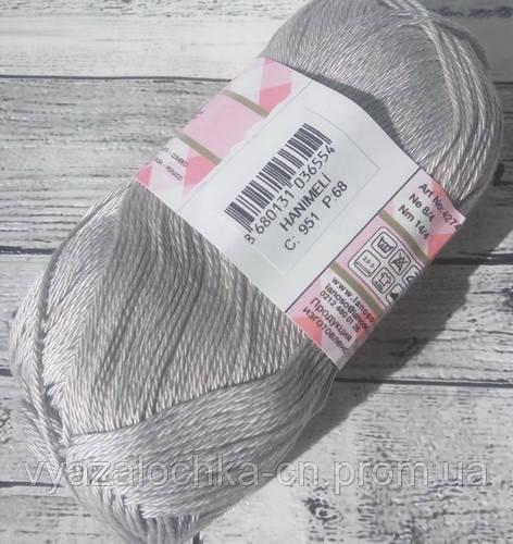 пряжа для вязания Hanimeli Lanoso продажа цена в чернигове пряжа