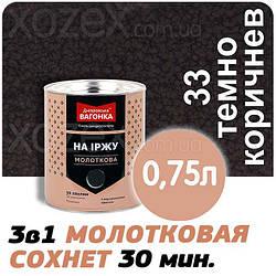 Дніпровська Вагонка Молоткова № 33 Темно Коричнева -Емаль 0,75 лт