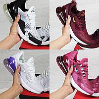 Мужская и женская обувь Nike,Adidas,Rebok,Newbalance