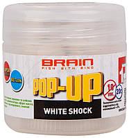 Бойлы Brain Pop-Up F1 White Shock (белый шоколад) 10 mm 20 g