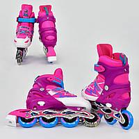 Ролики Best Roller размер 38-42 (розовые) арт. 24753 (переднее колесо свет)