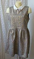 Платье нарядное демисезонное Holly Bracken р.46-48 7732, фото 1