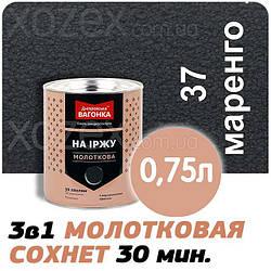 Дніпровська Вагонка Молоткова № 37 Маренго -Емаль 0,75 лт