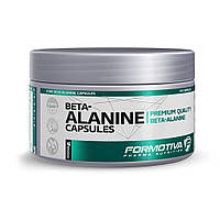 Beta-Alanine Capsules Formotiva 120kaps