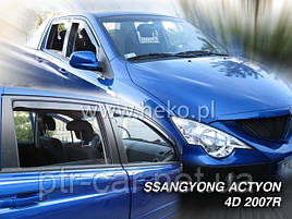 Дефлекторы окон (ветровики)  SSANGYONG ACTYON - / ACTYON SPORTS 4D 2007R. →(HEKO)