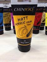 Краска акриловая Chinjoo - Желтый темный , 75 мл