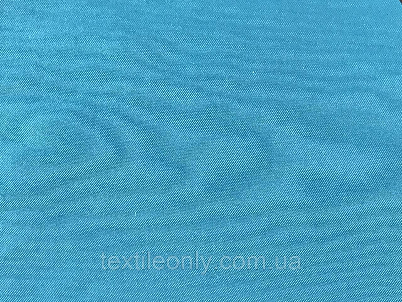 Ткань Плащевка Sarenta цвет голубой