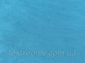 Тканина Плащівка Sarenta колір блакитний