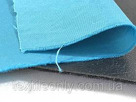Ткань Плащевка Sarenta цвет голубой, фото 2