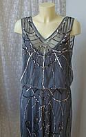 Платье вечернее с бисером Anna Field р.44 7738, фото 1
