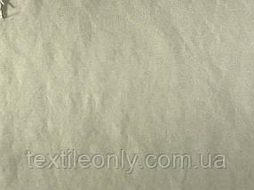 Тканина Плащівка Sarenta колір айворі