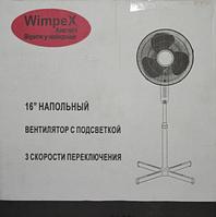 """ВЕНТИЛЯТОР WIMPEX-1607 НАПОЛЬНЫЙ 16"""""""