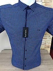 Рубашка короткий рукав Paul Smith