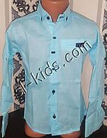 Стильная стрейчевая рубашка для мальчика 2-9 лет(розн) (бирюза) (пр. Турция)