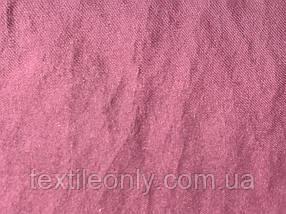 Тканина Плащівка Sarenta колір ліловий