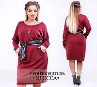 Платье с цепочкой в расцветках 30369