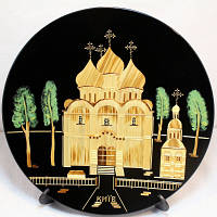 Инкрустация (Соборы Киева) Київ М-1 (диаметр 30 см)