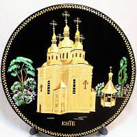 Инкрустация (Соборы Киева) Київ М-2 (диаметр 30 см)