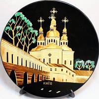 Инкрустация (Соборы Киева) Київ М-3 (диаметр 30 см)