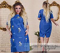 Платье прямое короткий рукав с вышивкой джинс 48,50,52-54,56-58,60-62