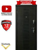 Very Dveri Лесенка венге с патиной (серия «ВИП+») Дверь входная стандартные замки, Стандартный(Imperial), 950*2030 мм