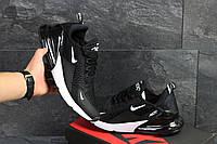 Nike Air Max 270 черные с белым кроссовки