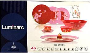 Сервиз столовый красный Luminarc (Люминарк) Red Orchis 46 пр (N4828), фото 3