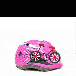 Шолом Helmet Discovery Розмір 53-58.